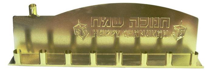 chabad-menorah-disposable