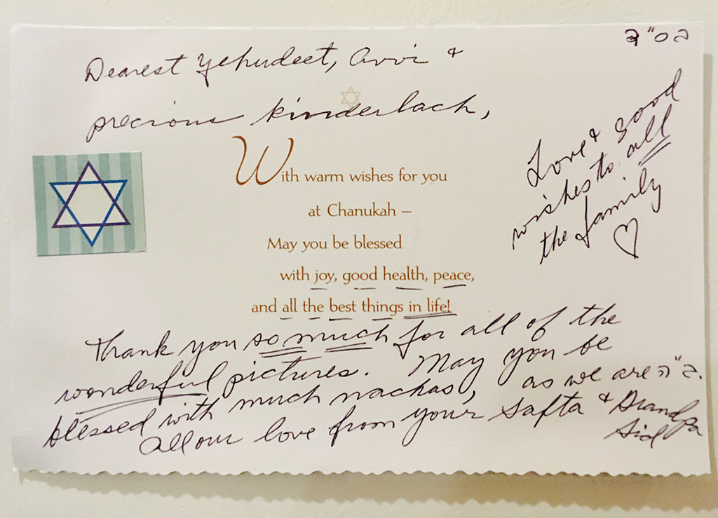 Hannukah card received by Divine Providence