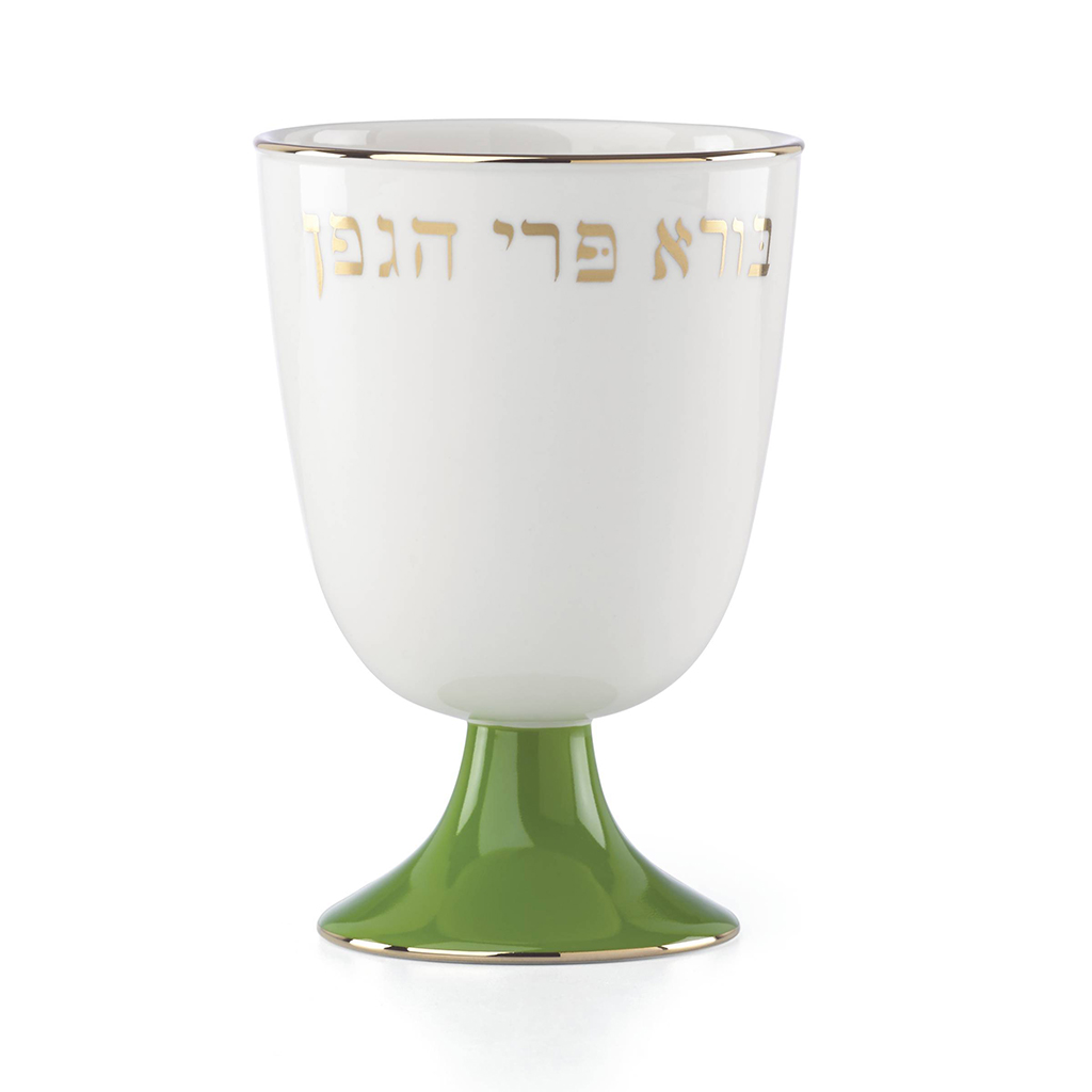 Kate Spade New York Judaica