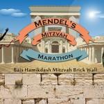 Mendel's Mitzvah Marathon || El maratón de mitzvot por Mendel