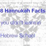 8 datos sobre Janucá (que no recuerdan de la escuela hebrea)