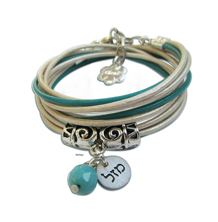 Mazal Chen Z Deigns Bracelet