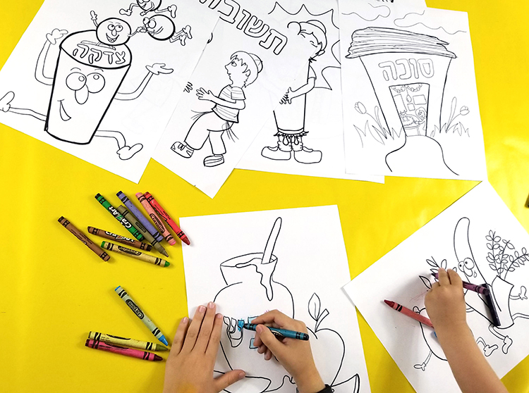 Beyond the Balagan Kids Coloring Pages for Tishrei